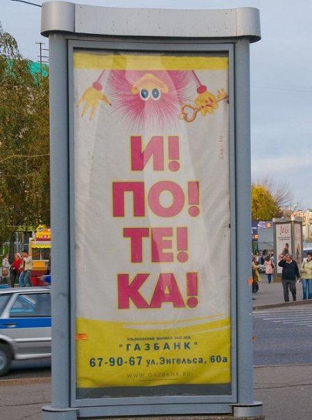 http://img-fotki.yandex.ru/get/6100/130422193.e5/0_75ef0_af749e29_orig