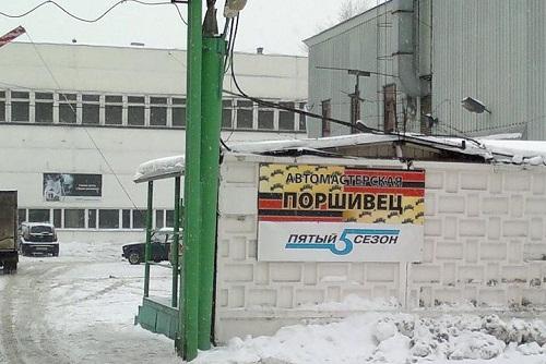 http://img-fotki.yandex.ru/get/6100/130422193.e5/0_75f00_5ded0a19_orig