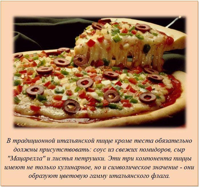 http://img-fotki.yandex.ru/get/6100/130422193.e9/0_76068_ac2634c5_orig