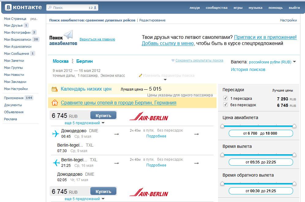 http://img-fotki.yandex.ru/get/6100/130422193.f1/0_76b8a_eecc039b_orig