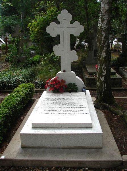 Могила Матильды Кшесинской на кладбище Сен-Женевьев-де-Буа.jpg
