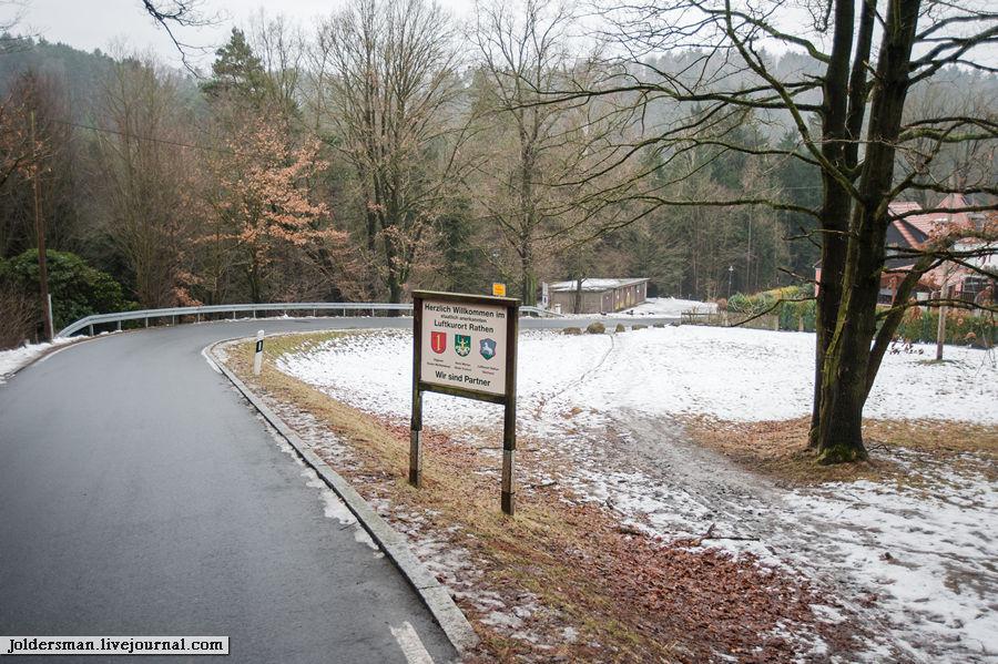 Gamrig и Bastei дорога в горы