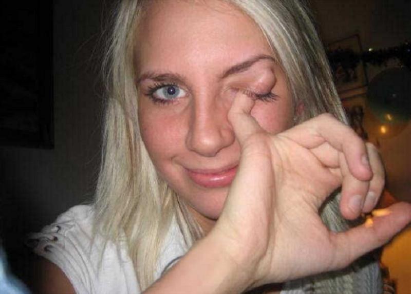 Жопа глаза