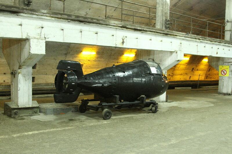 мини - подводная лодка.