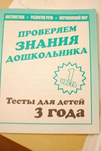 0_76e2c_9d6b84b2_L.jpg