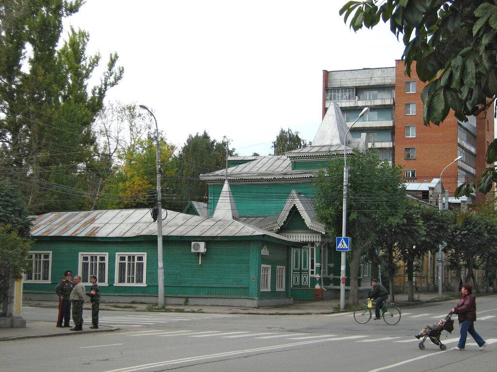 город Рязань, города России