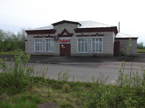 Фото города Инта №92  17.06.2010_16:12