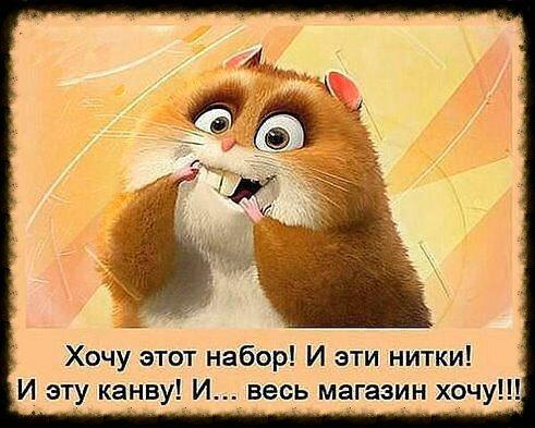 Хвастушки korolewnы - Страница 8 0_e2765_2858348e_L