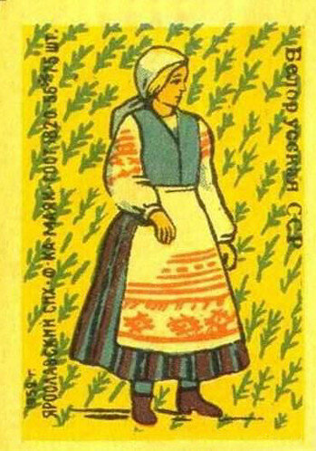 Этикетки на спичках Беларуси