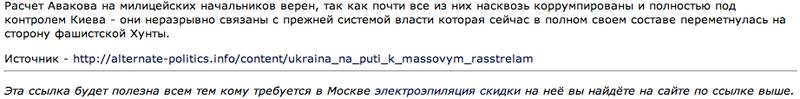 Снимок экрана 2014-04-29 в 10.49.03.png