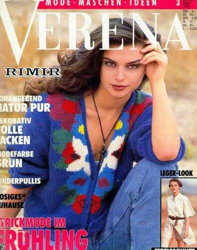 Фотографии в альбоме «Verena