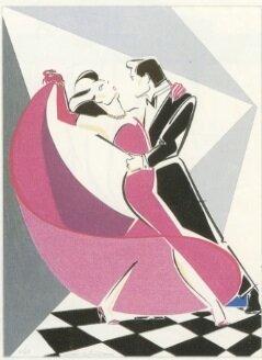 ЛИКИ ТАНЦА.  Часть ХХII.  Городской танец.  Танцплощадка.