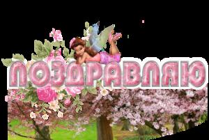 http://img-fotki.yandex.ru/get/6100/28257045.8de/0_80bfc_1aa62267_M.jpg