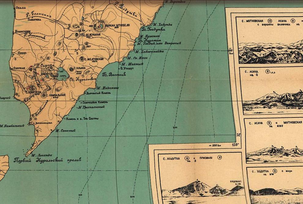 5. Все это побережье от мыса Лопатка до места впадения реки Ильинская в бухте Вестник, включая трехм