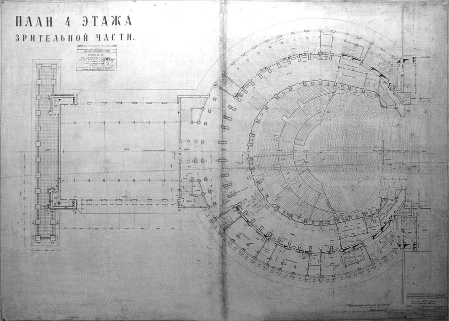 1937 Год План 4 этажа