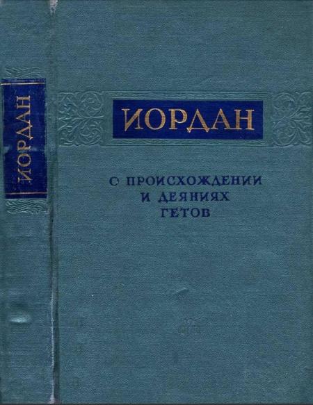 Книга Пополнения: