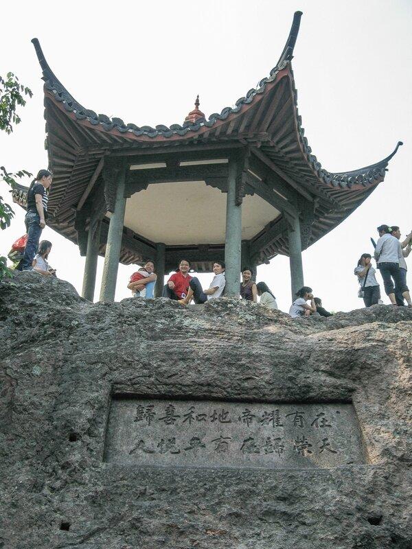 Беседка на горе Баоши, Ханчжоу