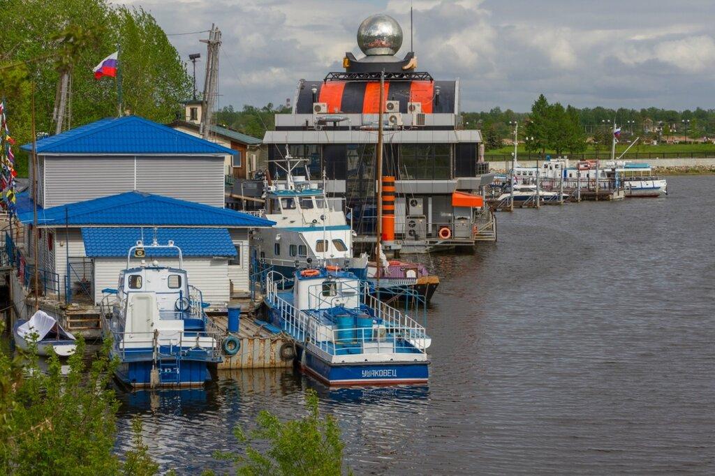 Корабли, Ярославль