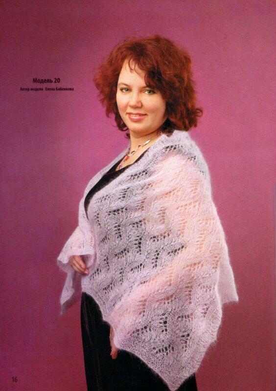 Описание вязания спицами розового палантина из мохера.