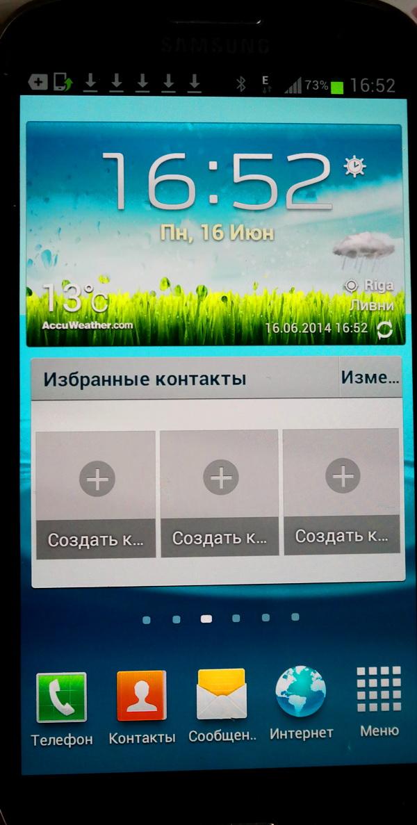 SAM_2510.JPG