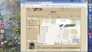 как узнать домашний адрес Вашего виртуального знакомого. 0_6f8ad_19abb38_M