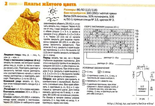 69519249_UntitledScanned07__kopiya.jpg