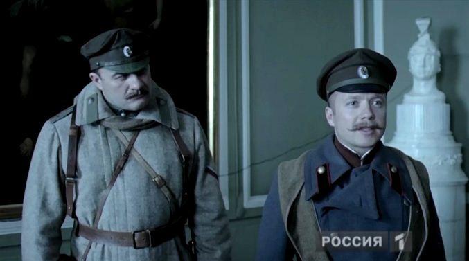 кадр из фильма Белая гвардия (2011)