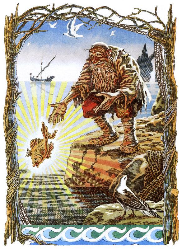 С. Лемехов, Сказка о рыбаке и рыбке