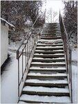 Лестница на трассу