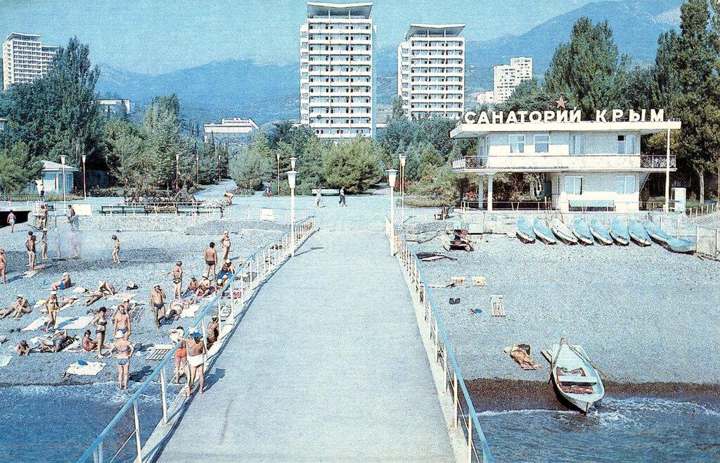 Как было раньше: фотографии Алушты в 1989 году фото