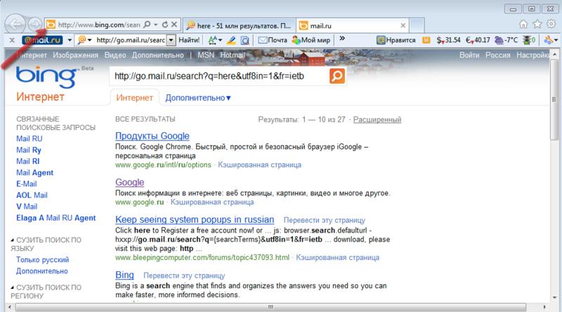 Директоров @mail.ru @yandex.ru @hotmail.ru продам акки яндекс директ