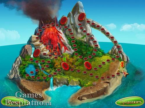 Сказочная страна: Волшебная машина