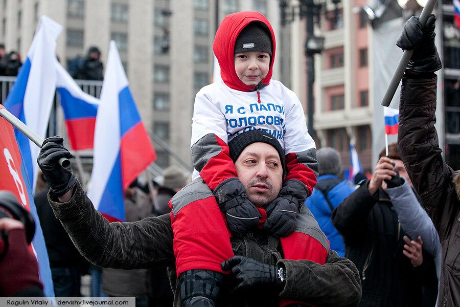 Митинг в поддержку Владимира Путина на Манежной