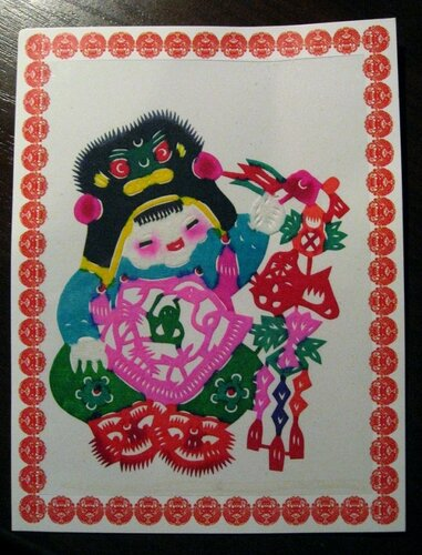 Chinese Folk Handicraft Paper-cuts
