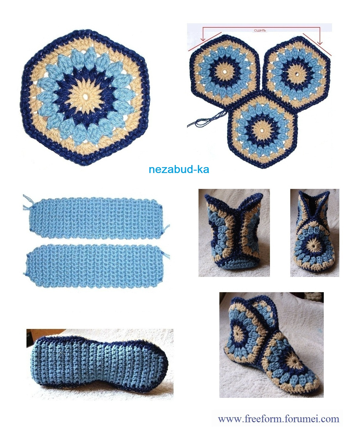 Вязание тапочки из мотивов видео