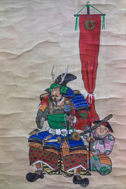 Японский воин Буси в доспехе о-ёрой
