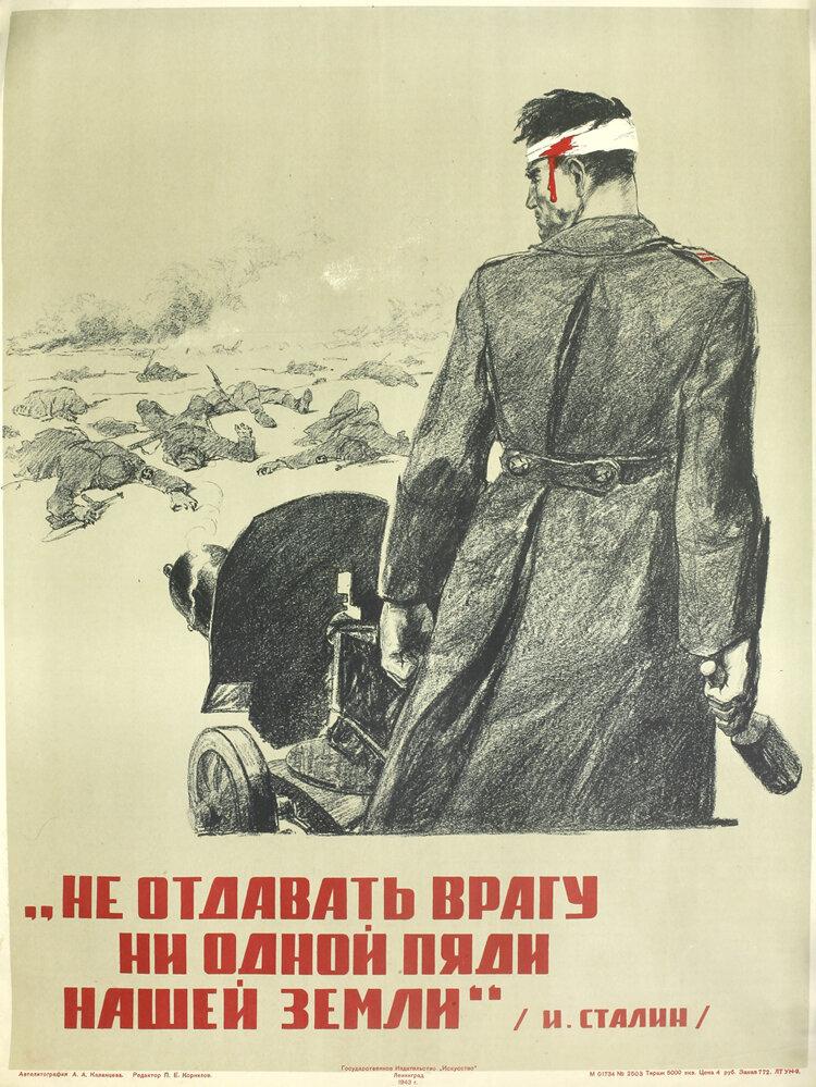 комиссары Красной Армии, как русские немцев били, потери немцев на Восточном фронте