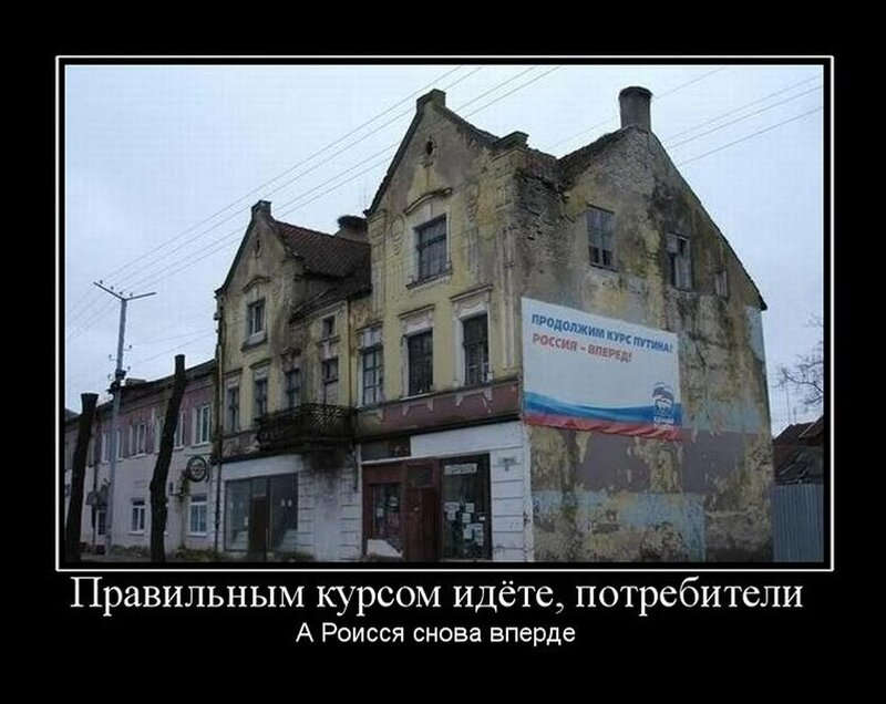 """Путин одобрил выделение триллиона рублей для спасения российских банков, - """"Ведомости"""" - Цензор.НЕТ 2554"""