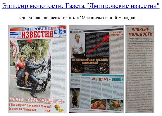 http://img-fotki.yandex.ru/get/6101/126580004.4d/0_ba8d4_6883fa91_orig.png