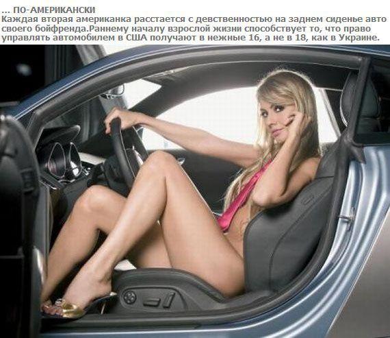 http://img-fotki.yandex.ru/get/6101/130422193.e3/0_75dba_606ba158_orig