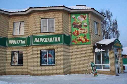 http://img-fotki.yandex.ru/get/6101/130422193.e5/0_75ef6_4669f7b7_orig