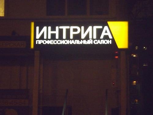 http://img-fotki.yandex.ru/get/6101/130422193.e5/0_75eff_6756b0ba_orig