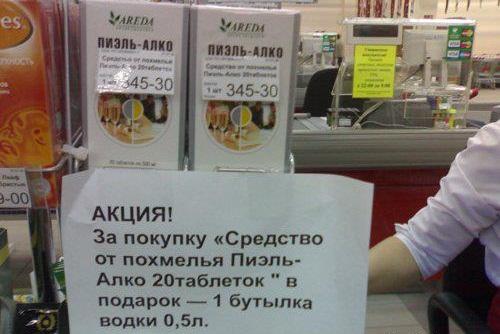 http://img-fotki.yandex.ru/get/6101/130422193.e5/0_75f09_7d16a523_orig
