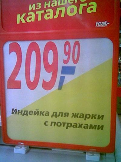 http://img-fotki.yandex.ru/get/6101/130422193.e5/0_75f0c_56fb96eb_orig