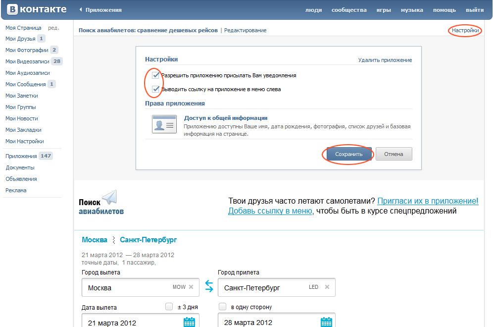 http://img-fotki.yandex.ru/get/6101/130422193.f1/0_76b87_3d224b68_orig