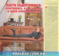 http://img-fotki.yandex.ru/get/6101/13966776.a2/0_7b559_18577db7_orig.jpg