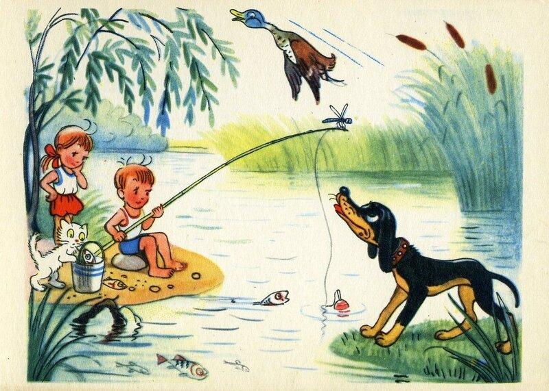 придумай историю про рыбалку