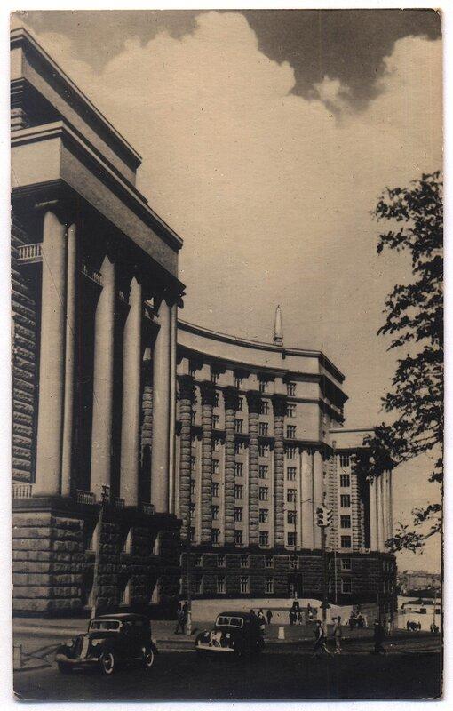 Совет Министров УССР (Г.И.Угринович).jpg