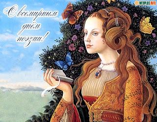 С днем поэзии! Девушка с книгой, бабочки открытки фото рисунки картинки поздравления