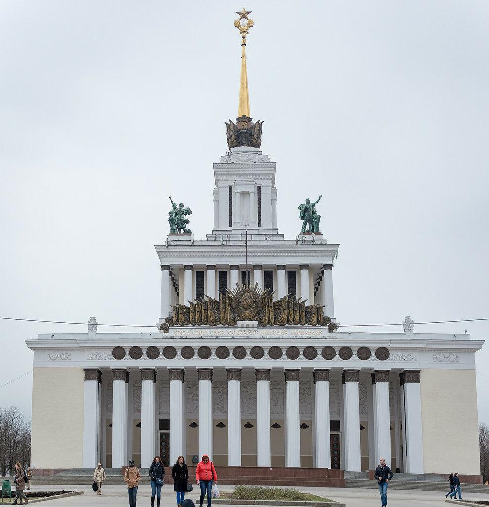 """Москва. ВДНХ. Павильон № 1 """"Центральный"""""""